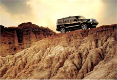 Jeep Poster/Print 2007 Jeep Commander Limited (Mountain Ridge)