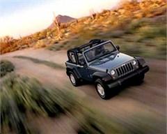 Jeep Poster/Print 2007 2 door JK Jeep Wrangler