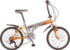 "Jeep� Cherokee 20"" Folding Bicycle"