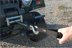 EK MOTORSPORTS �  Winch Strap with Handle