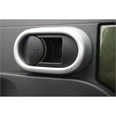 Interior Door Handle Trim Kit-Jeep Wrangler JK 2007-2010, Silver